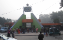 Shahid Zia Shishu Park