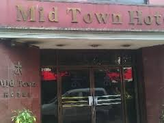 Dhaka Midtown Hotel