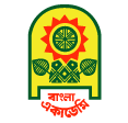 Bangla Academy, Bangladesh