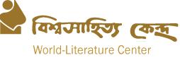 Bishwa Sahitta Kendra
