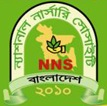 National Nursery Society (NNS)