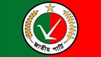 Jatiya Party (National Party-Ershad)