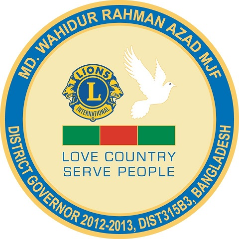 Lions Clubs International, District-315B3, Bangladesh