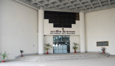 National Art Gallery (Bangladesh)