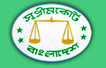 Jurisdiction of the Supreme Court, Bangladesh
