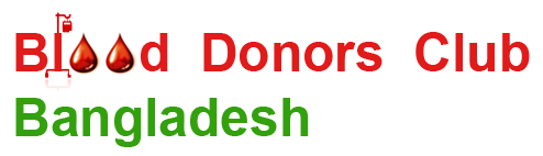 Blood Donors Club Bangladesh