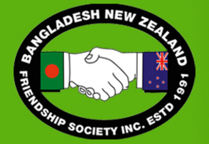 Bangladesh New Zealand Friendship Society (BNZFS) Inc.