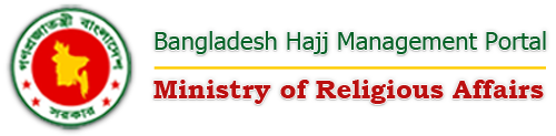 Bangladesh Hajj Management Portal