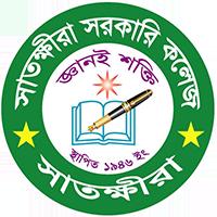 সাতক্ষীরা সরকারি কলেজ, সাতক্ষীরা - Satkhira Govt. College
