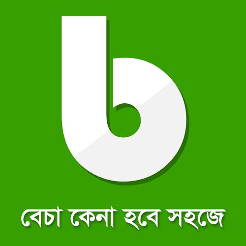 Bikribd.Com