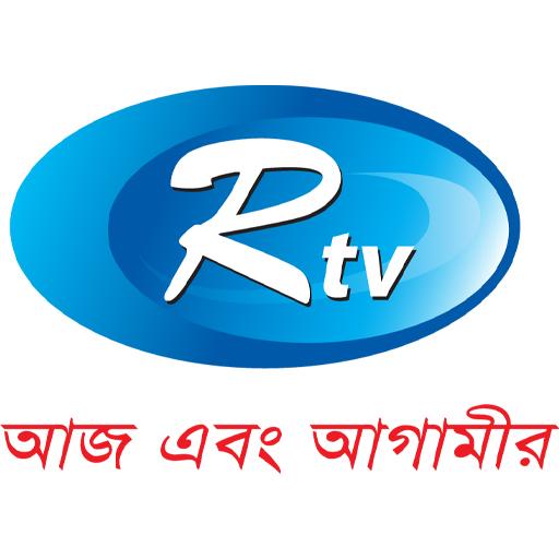 Bengal Media Corporation Ltd. Rtv