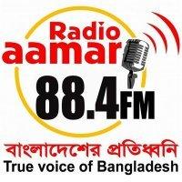 Radio Amar