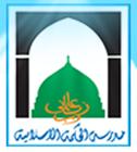 Madrasatul Hikmah
