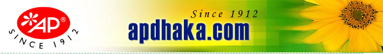 Ayurvedia Pharmacy (Dacca) Ltd.