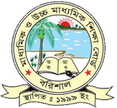 Board Of Intermediate & Secondary Education, Barisal