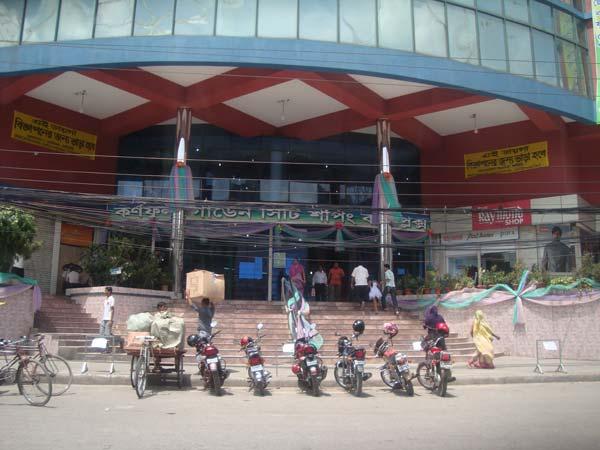 Karnaphuli Garden City Market