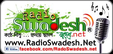 RadioSwadesh.Net <The Best Bangla Online Radio>