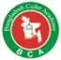Bangladesh Cadet Academy (BCA)