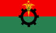 Bangladesh Nationalist Party (BNP)