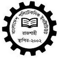 Rajshahi Polytechnic Institute