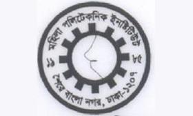 Dhaka Mohila Polytechnic Institute(DMPI)