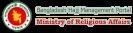 Bangladesh Hajj Management Portal