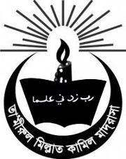 Tamirul Millat Kamil Madrasah