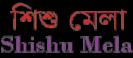 Shishu Mela Dhaka