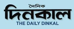 The Daily Dinkal