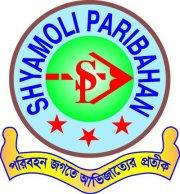 Shyamoli Paribahan (Pvt) Ltd.