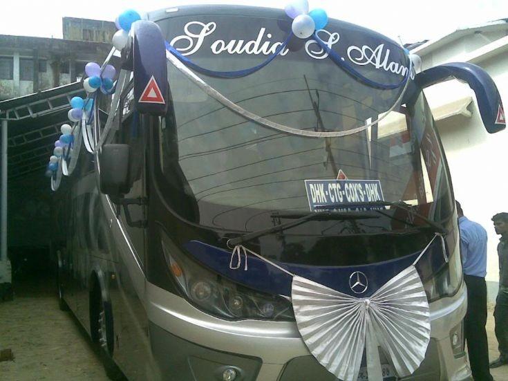 Saudia Coach Service