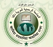 Jamia Rahmania Arabia