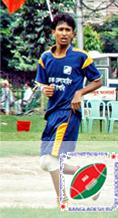 Bangladesh Rugby Association