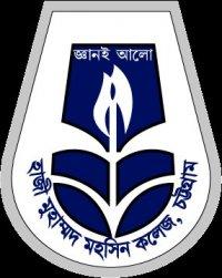 Govt. Hazi Muhammad Mohsin College