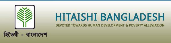 Hitaishi-Bangladesh