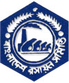 Bangladesh Chemical Society