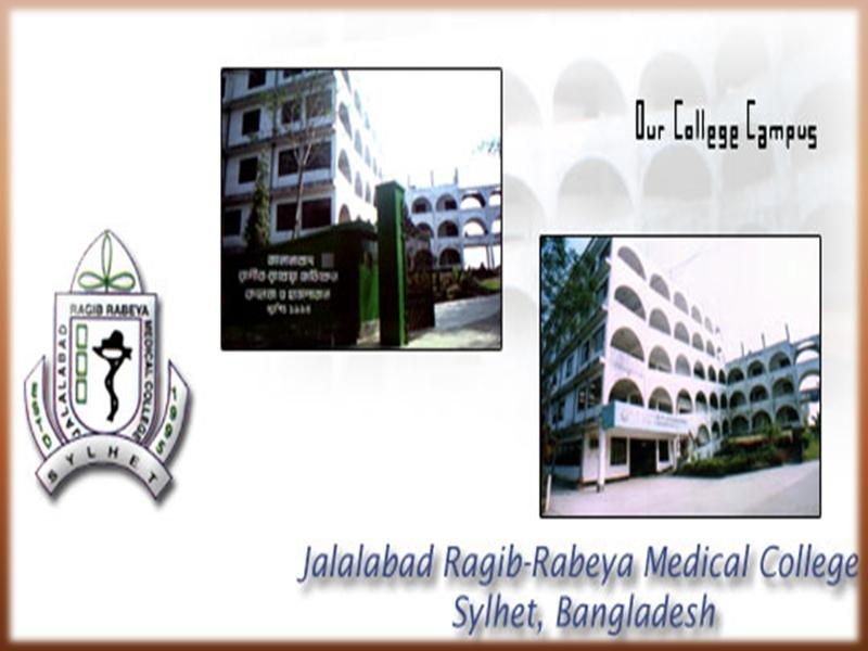 Jalalabad Ragib-Rabeya Medical College