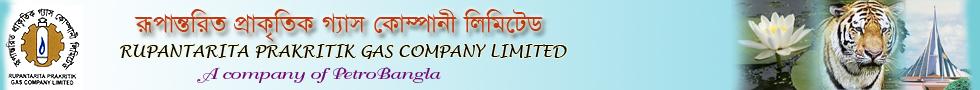 Rupantarita Prakritik Gas Company Limited (RPGCL)