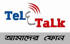 Teletalk Bangladesh Limited