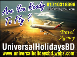 Universal Holiday BD (Travel Agency)