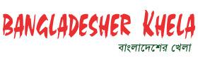 Bangladesher Kehla